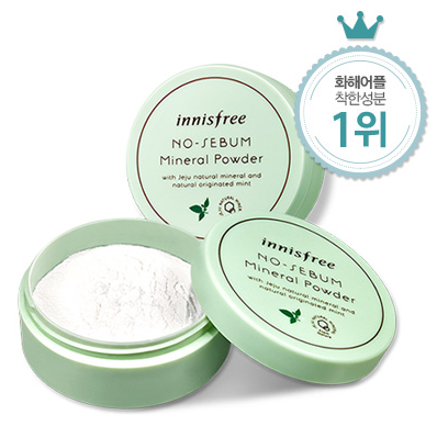 innisfree-nosebum-powder