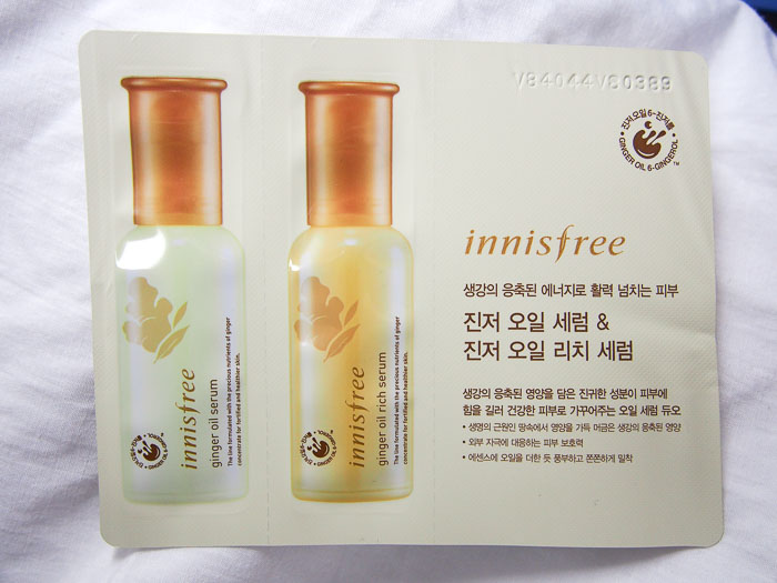 oct15-innisfree1